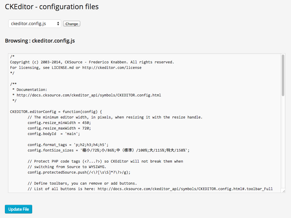 CKEditor - configuration files